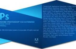 photoshop-CS5-Extended